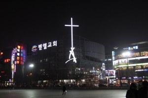 koreanchurch